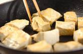 豆腐とモヤシのチャンプルーの作り方2