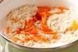 高野豆腐の揚げ煮の作り方7