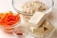 高野豆腐の揚げ煮の下準備5
