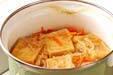 高野豆腐の揚げ煮の作り方9