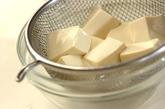 本格麻婆豆腐の下準備1