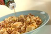 本格麻婆豆腐の作り方3