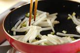 大根の塩炒めの作り方2