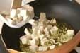 豆腐の黒ゴマパスタの作り方2