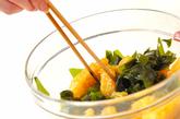 ワカメと甘夏の酢の物の作り方1