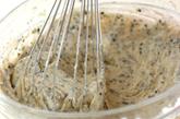 炊飯器で作るゴマ蒸しパンの作り方2