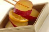 サツマイモのハチミツレモン煮の作り方4