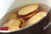 サツマイモのハチミツレモン煮の作り方1