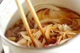 牛肉と玉ネギの甘辛煮の作り方2