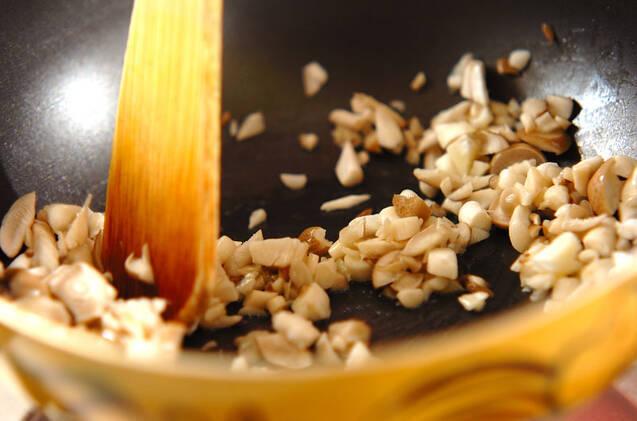 長芋のカナッペ風の作り方の手順3