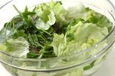 キャロットドレッシングサラダの作り方1