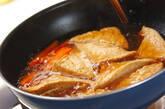 射込み厚揚げの煮物の作り方7