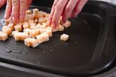 エビ餅のもんじゃ焼きの作り方1