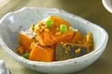 カボチャのカレー煮