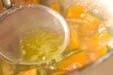 カボチャのカレー煮の作り方の手順4