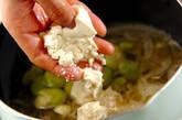 ソラ豆のポタージュの作り方3