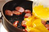 ソーセージとふんわり卵炒めの作り方2