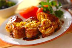 豚肉のパンプキンチーズ巻き