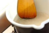 小豆かんの作り方1