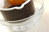 小豆かんの作り方2