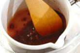 小豆かんの作り方3