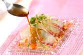 お刺身サラダの作り方5