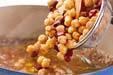 ビーフと豆のカレーの作り方の手順8