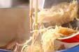 ビーフと豆のカレーの作り方2