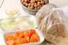 ビーフと豆のカレーの作り方の手順1