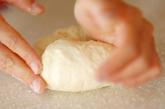 ベーグルドーナツの作り方2