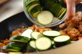 豚肉とズッキーニのピリ辛炒めの作り方1