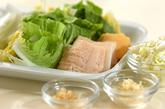 マーボー白菜の下準備1
