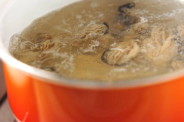 カキとカボチャのミルクスープの作り方の手順1
