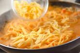 パプリカのエビチーズパスタの作り方3