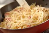 コンビーフとジャガイモのガレットの作り方7