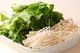 しろ菜の煮浸しの下準備1