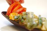 フルーツサラダのヨーグルトソースの作り方1