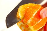 フルーツサラダのヨーグルトソースの下準備1