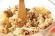 ポテトコロッケの作り方4