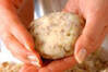 ポテトコロッケの作り方の手順5