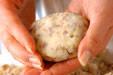 ポテトコロッケの作り方5