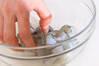 エビのピリ辛マヨ炒めの作り方の手順1