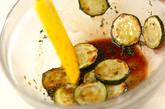 ズッキーニのマリネの作り方2