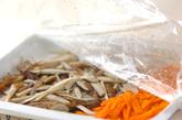 ササガキゴボウのバター炒めの作り方1