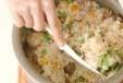 中華風炊き込みおこわの作り方4