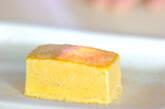 カタラーナの作り方6