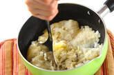 ミルクポテトペーストの作り方2
