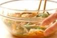 ゴボウサラダの作り方3