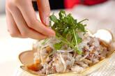 エスニック混ぜご飯の作り方3