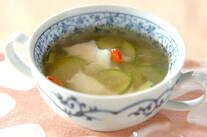 ズッキーニのスープ